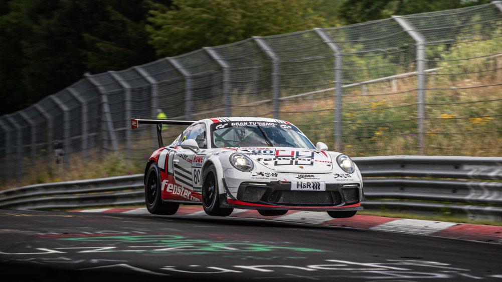Porsche 991 SP7